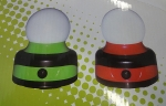 LED Magnet PullOver Camping Lampe Laterne